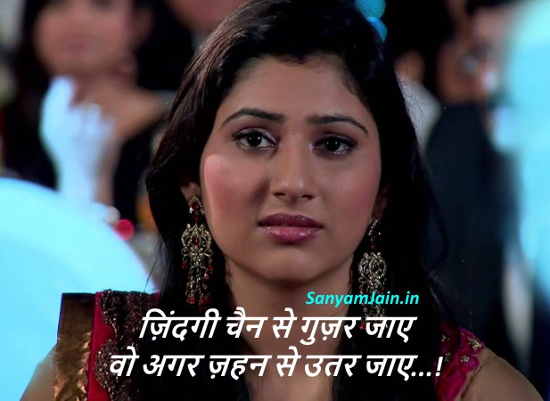 Heart Touching Two Lines Sad Hindi Shayari On Beautiful Girl