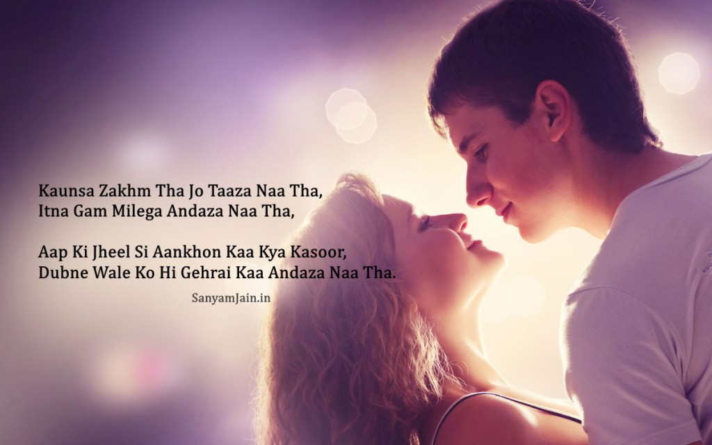 Very Heart Touching Hindi Shayari Wallpapers - Hindi 4 Lines Poetry Images