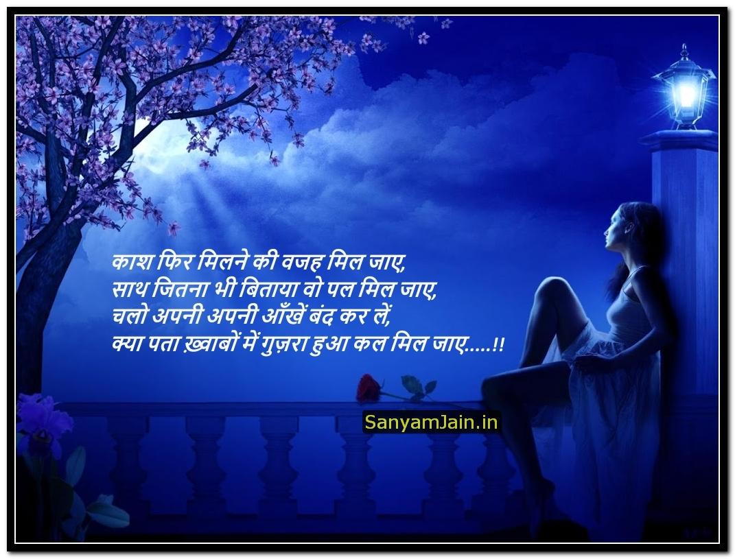 Shayari pdf love