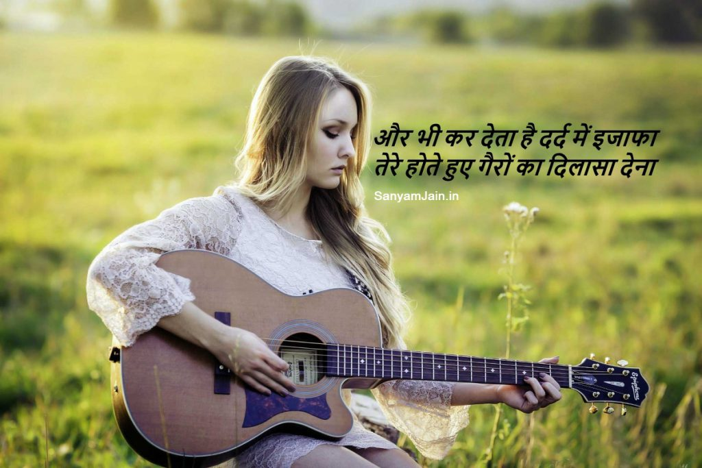 very sad dard bhari shayari picture on beautiful sad girl wallpaper - sad poetry hindi picture